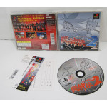 Battle Arena Toshinden 2, PS1