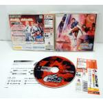 Capcom vs SNK 2, DC