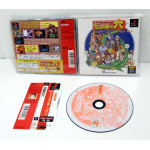 Monster Complete World Ver. 2, PS1