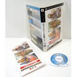 Famitsu Demo Disc Capcom Special 3 In 1, PSP