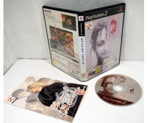 Shadow of Memories, PS2