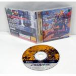 Shining Force III, Scenario 2 (+spine), Saturn