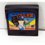 Kuni-Chan no Game Tengoku, GG