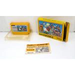 Super Mario Bros. (boxat), FC
