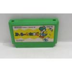 Yoshi's Egg / Mario & Yoshi, FC