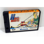 Hyper Olympic 2, MSX
