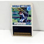 Championship Lode Runner, MyCard