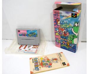 Super Mario World 2: Yoshis Island (boxat), SFC