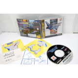Gradius Deluxe Pack, Saturn