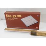 Shogi magnetiskt brädspel 25cm, nytt
