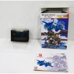 Blue Wing Blitz (boxat), WSC