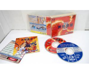 Far East Of Eden / Tengai Makyou II: Manji Maru, PCE