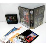 San Goku Shi / Romance of the Three Kingdoms (boxat), FC