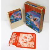 Fantasy Zone (boxat), Mark III