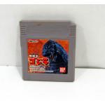 Godzilla Monster King, GB