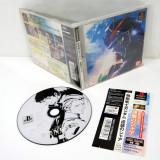 Gundam: Gyakushuu no Char, PS1