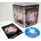 Super Puzzle Bobble DX, PS2