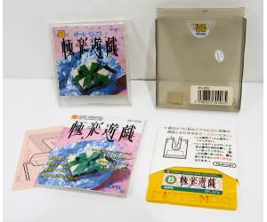 Gokuraku Yuugi: Game Tengoku (boxat), FDS