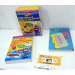 Famicom Family Basic Guidebok + Kassett