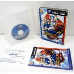 Sonic Adventure 2 Battle, GC