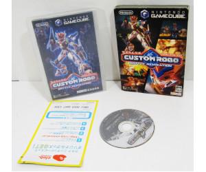 Custom Robo: Battle Revolution, GC