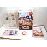 Toaru Kagaku no Chou Denjihou (Limited Edition), PSP