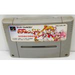Bishoujo Senshi Sailor Moon Super S: Zenin Sanka!! Shuyaku Soudatsusen, SFC