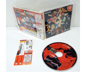 Street Fighter 3rd third strike (saknar spine), DC