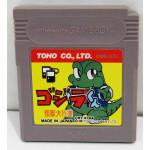 Godzilla-Kun: Kaijuu Daikessen, GB