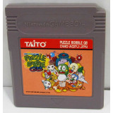 Puzzle Bobble GB, GB