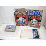 Doraemon Nobita to 3 Seireiseki (boxat med guidebok), N64