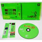 Bust A Move 2: Dance Tengoku Mix, PS1