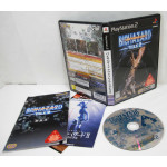 Biohazard Outbreak File #2, PS2