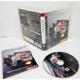 Ridge Racer 7, PS3