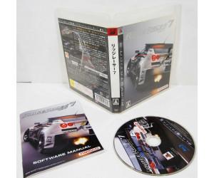 Ridge Racer 7, PS3