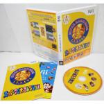 Super Mario Bros. 1, 2, 3, USA, Wii