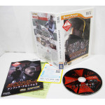 "Biohazard: The Umbrella Chronicles (""best price""), Wii"