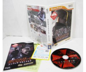 Biohazard: The Umbrella Chronicles ('best price'), Wii
