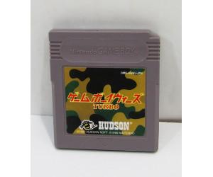 Game Boy Wars Turbo, GB