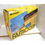 Twin Famicom (röd AN-500R, boxad) - restaurerad , väl fungerande