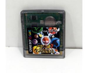 Pokemon Card GB 2, GBC