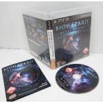 Biohazard Revelations, PS3