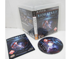 Biohazard Revelations, PS3