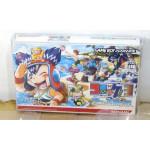 Skyddsbox japansk GBA, 1st