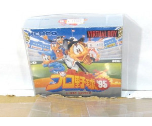 Skyddsbox, Virtual Boy