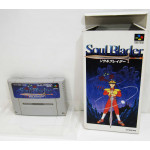Soul Blazer / Blader (boxat), SFC