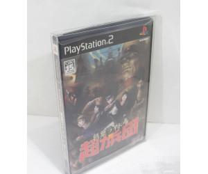 Skyddsbox 1st, PAL GameCube / DVD / PS2