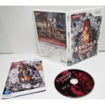 Castlevania Judgment / Akumajou Dracula Judgment, Wii
