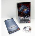 Fullmetal Alchemist: Brotherhood, PSP