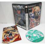 Guilty Gear XX #Reload, PS2